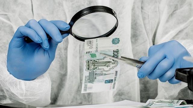 Субсидия на дезинфекцию для малого и среднего бизнеса: что это такое и как оформить в 2021 году?