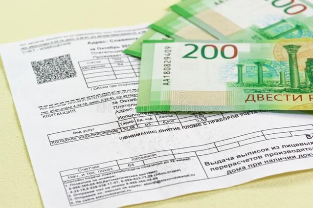 Нужно ли платить за квартиру, если в ней никто не живет-2021