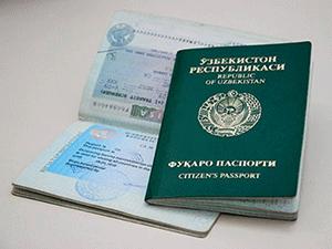 Узбекское посольство в Москве — адрес, услуги, сайт, отказ от гражданства