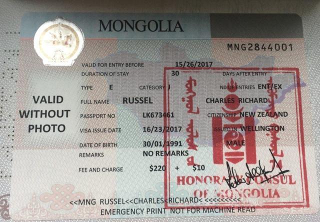Виза в Монголию в 2021 году для россиян, нужно ли её оформлять