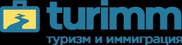 Виза на Сейшелы в 2021 году, нужно ли её оформлять россиянам