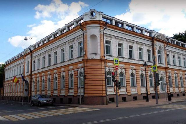 Испанское посольство и консульство в Москве — адрес, запись на подачу, сайт