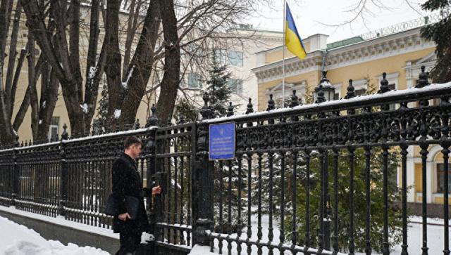 Украинское посольство в Москве — адрес, услуги, сайт, отказ от гражданства