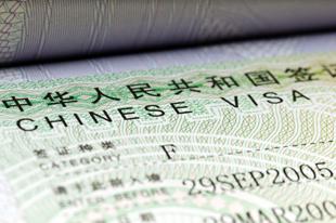 Виза в Китай в 2021 году: инструкция по оформлению
