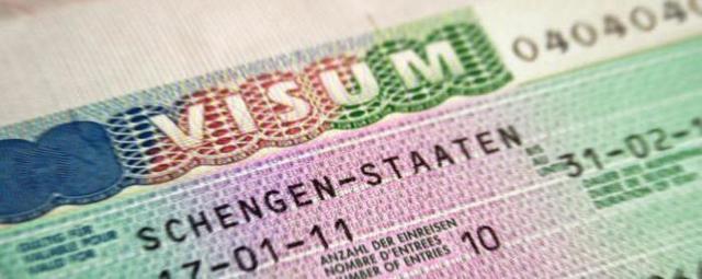 Эстонское посольство в Москве — адрес, услуги, сайт, визы, консульский отдел