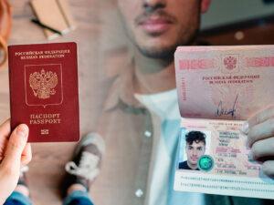 Правила въезда в Казахстан для россиян в 2021 году, временное пребывание
