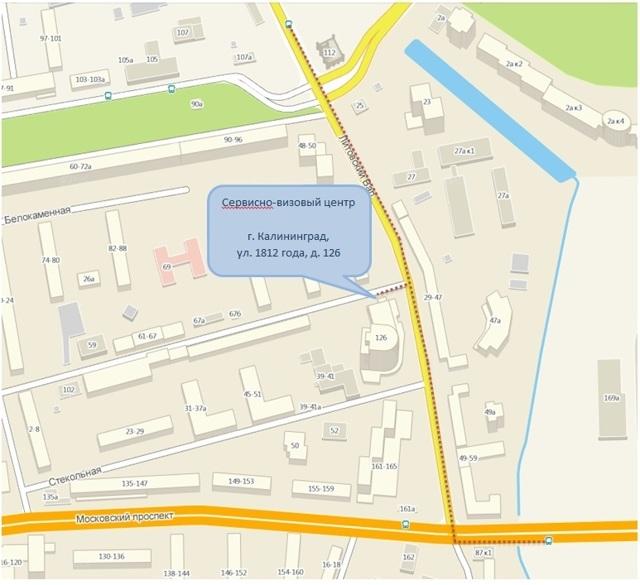 Болгарский визовый центр в Москве в Сириус Парке на Каширке — адрес, запись на подачу, сайт