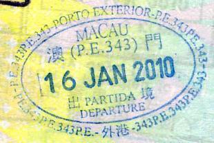 Виза в Макао в 2021 году для россиян, нужно ли её оформлять
