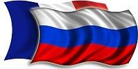 Французское посольство и консульство в Москве — адрес, запись на подачу, сайт