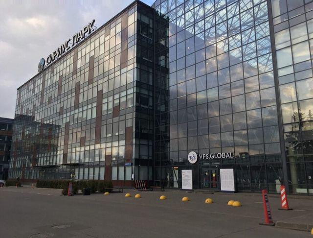 Чешский визовый центр в Москве на Каширке — адрес, запись на подачу, сайт