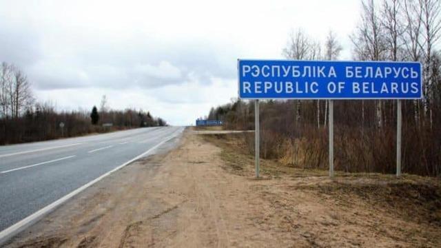 Россия граница когда открывается продажа жилья в болгарии