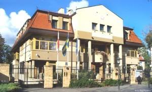 Польское консульство в Калининграде — адрес, запись, сайт