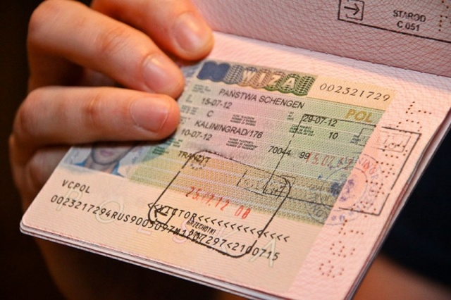 Польское посольство, консульский отдел в Москве — адрес, запись на подачу, сайт