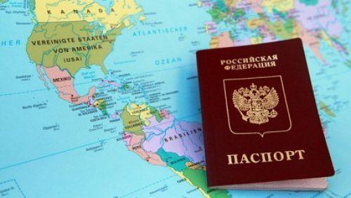 Виза в Коста-Рику в 2021 году для россиян, нужно ли её оформлять